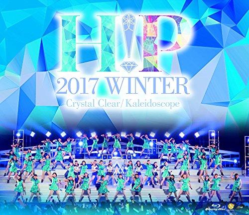 【新品】 Hello! Project 2017 WINTER ~ Crystal Clear・Kaleidoscope ~ (BD) [Blu-ray]