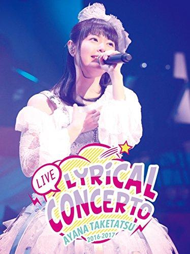 【新品】 竹達彩奈LIVE2016-2017 Lyrical Concerto [Blu-ray]