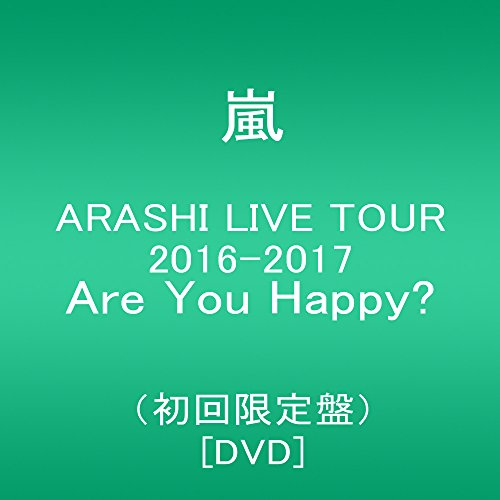 【新品】 ARASHI LIVE TOUR 2016-2017 Are You Happy?(初回限定盤) [DVD]