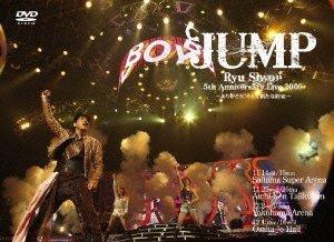 【新品】 Ryu Siwon 5th Anniversary Live2009 ~ありがとう、そして新たな約束~(仮) [DVD]
