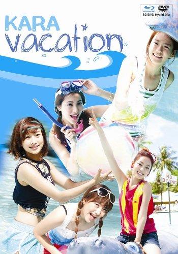 【新品】 KARA VACATION[Blu-ray](初回生産限定商品)
