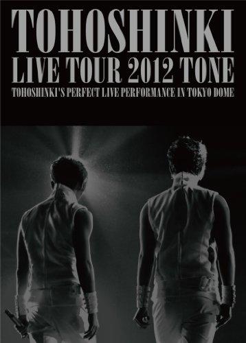 【新品】 東方神起 LIVE TOUR 2012 ~TONE~(3枚組DVD)(初回限定生産)※特典ミニポスター無