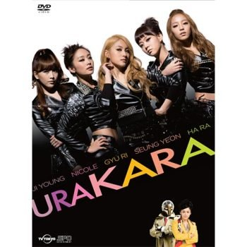 【新品】 URAKARA DVD-BOX