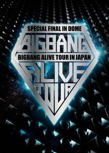 【新品】 BIGBANG ALIVE TOUR 2012 IN JAPAN SPECIAL FINAL IN DOME -TOKYO DOME 2012.12.05- (DVD3枚組+AL2枚組) (初回生産限定)