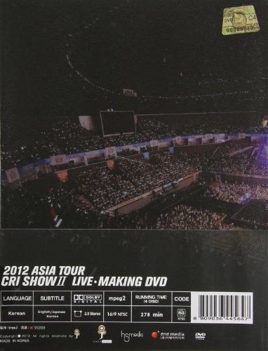 【新品】 2012 Asia Tour: Cri Show 2 [DVD] [Import]