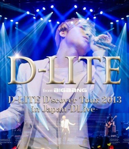 【新品】 D-LITE D'scover Tour 2013 in Japan ~DLive~ (Blu-ray Disc2枚組+CD2枚組)