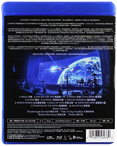 【新品】 Dreamchaser: In Concert [Blu-ray] [Import]