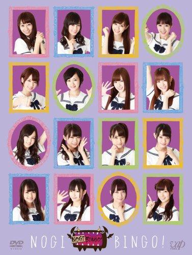 【新品】 NOGIBINGO!(通常版DVD-BOX)