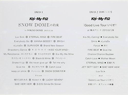 【新品】 Snow Dome No Yakusoku in Tokyo Dome 2013-11-16 [DVD] [Import]