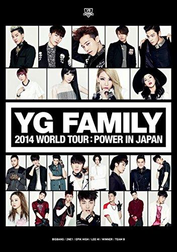 【新品】 YG FAMILY WORLD TOUR 2014 -POWER- in Japan (DVD3枚組)