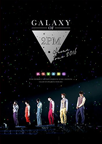 【新品】 2PM ARENA TOUR 2016 GALAXY OF 2PM(通常盤) [DVD]