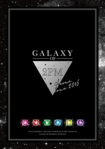 【新品】 2PM ARENA TOUR 2016 GALAXY OF 2PM(初回生産限定盤) [DVD]