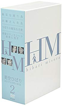 【中古】美空ひばり DVD-BOX 2