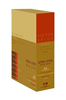 中古 ビクトル エリセ DVD-BOX - ミツバチのささやき スール 挑戦 セール商品 エル 売れ筋ランキング