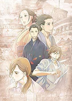50%OFF 【】「昭和元禄落語心中」Blu-ray【通常版】五, 白衣ネット 146fa34a