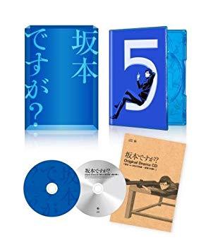 坂本ですが 5 Blu rayA5jL4R