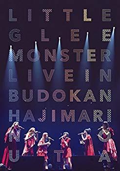 100%品質 【】Little Glee Monster Live in 武道館~はじまりのうた~(Blu-ray Disc), 家具インテリア雑貨のアラモード b8957510