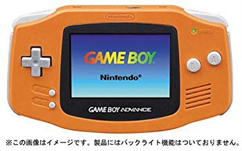 中古 卸売り ゲームボーイアドバンス オレンジ 国内送料無料 メーカー生産終了
