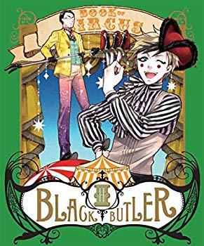 中古 未使用 未開封品 激安格安割引情報満載 黒執事 セール 登場から人気沸騰 Book Circus III of 完全生産限定版 Blu-ray