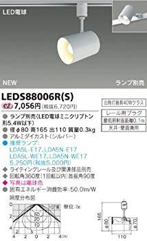 最低価格の 【】東芝 レールタイプ【】東芝 LEDスポットライト(ランプ別売り) シルバー シルバー LEDS88006R(S), シグマックス公式Shop:3655ace5 --- easyacesynergy.com
