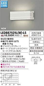 【中古】東芝ライテック 表札灯・アクセントライト 270×90 ホワイト LED一体形アウトドアブラケット