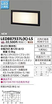260×120 ブラック 足元灯 LED一体形アウトドアブラケット 【中古】東芝ライテック
