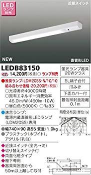 LEDランプ別売り LED流し元灯 【中古】東芝ライテック 両面化粧タイプ