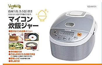 マイコン GD-M101 ホワイト 5.5合 炊飯器 【中古】Vegetable