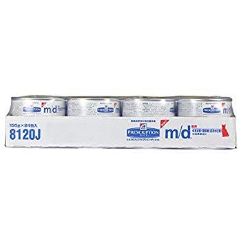 【中古】【療法食】 プリスクリプション・ダイエット キャットフード m/d 体重減量・糖尿病(低炭水化物) 156g×24缶 (ケース販売)