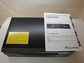 供え 中古 アウトレット 未使用 未開封品 SANSUI 再生専用ビデオデッキ RVP-100 VHSビデオプレーヤー