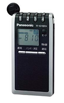 【中古】パナソニック FM/AM 2バンドレシーバー シルバー RF-ND188RA-S