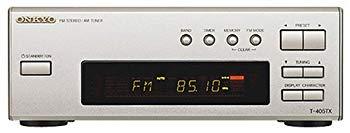中古 ONKYO INTEC205 上質 FM AMチューナー T-405TX シルバー 上等 S