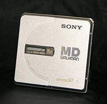 【中古】SONY ソニー MZ-E35-S シルバー ポータブルMDプレーヤー(MD再生専用機/MDウォークマン) MDLP非対応