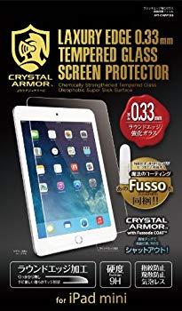 【中古】【正規代理店品】【CRYSTAL ARMOR】ラウンドエッジ強化ガラス 液晶保護フィルム for iPad mini with Fusso API-CARF005