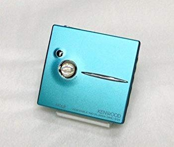 【中古】KENWOOD ケンウッド DMC-S55-L(ブルー) ポータブルMDプレーヤー MDLP対応 (MD再生専用機/MDウォークマン)