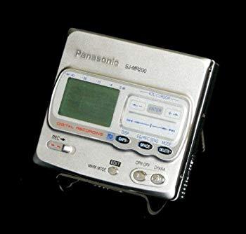 【中古】Panasonic パナソニック SJ-MR200-S シルバー ポータブルMDレコーダー MDLP非対応(MD録音再生兼用機/録再/MDウォークマン/MDプレーヤー)