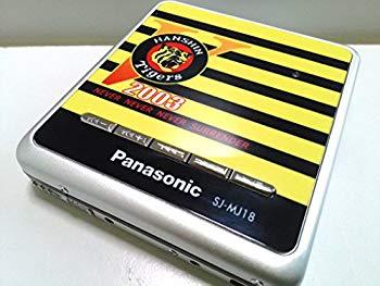 【中古】Panasonic ポータブルMDプレーヤー SJ-MJ18阪神