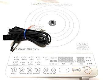 お気に入りの 【】Amway アムウェイ 254802J eインダクションレンジ(イーインダクションレンジ) 電磁調理器, 模型ホビーのノースポート:1b01ee85 --- cpps.dyndns.info
