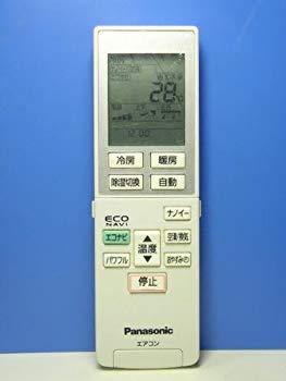中古 未使用 未開封品 パナソニック エアコンリモコン 品質保証 A75C3955 マーケティング