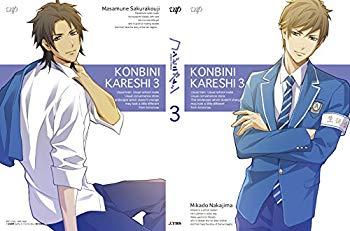 【誠実】 【】コンビニカレシ Vol.3 (限定版)[Blu-ray], 通販家族 276dd1fc
