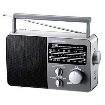 中古 今季も再入荷 未使用 未開封品 オーム電機 特売 ポータブルラジオ RAD-F770Z-H グレー