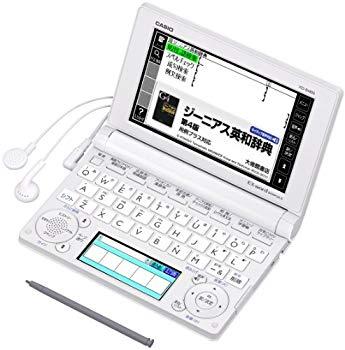【中古】CASIO Ex-word 電子辞書 高校生学習モデル XD-B4850 ホワイト XD-B4850WE