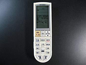 【中古】三菱電機 エアコンリモコン PG061