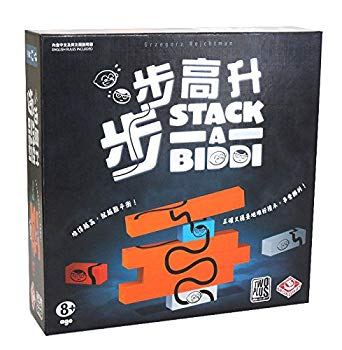 スタッカ・ビディSTACK A BIDDI45RjLA