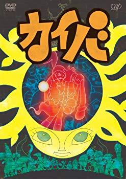 中古 カイバ 新作通販 売り出し Vol.1 DVD