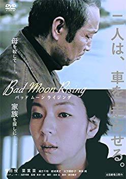 【中古】(未使用・未開封品) Bad Moon Rising (バッド ムーン ライジング) [DVD]