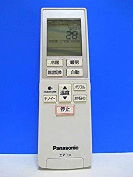 中古 未使用 未開封品 春の新作シューズ満載 OUTLET SALE A75C3951 エアコンリモコン パナソニック