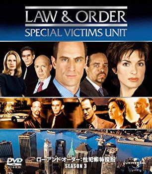 中古 未使用 人気上昇中 未開封品 Law Order 好評 性犯罪特捜班 DVD シーズン3 バリューパック