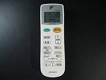中古 未使用 未開封品 ダイキン ブランド買うならブランドオフ エアコンリモコン ☆正規品新品未使用品 ARC443A14