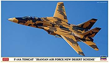 中古 ハセガワ 1 72 イラン空軍 トムキャット 保証 02242 営業 ニューデザートスキーム F-14A プラモデル
